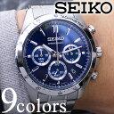 \スーツに相性抜群/セイコー スピリット 腕時計 SEIKO...