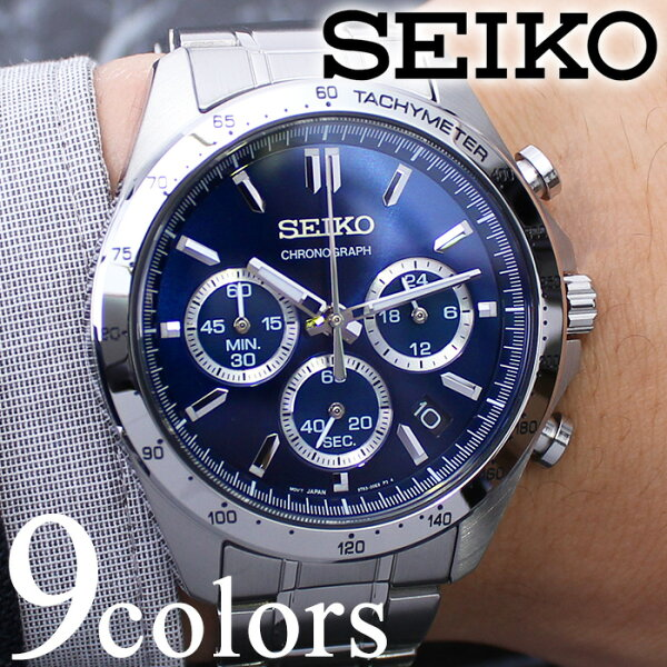 セイコースピリット腕時計SEIKOSPRIT時計セイコー時計メンズ腕時計ブランドメンズ文字盤青男性用彼氏夫旦那父父親メタルベルト