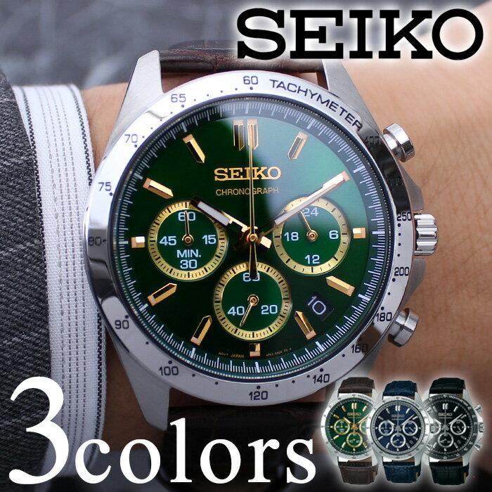腕時計, メンズ腕時計  SEIKO