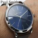 [アフターセール]ポールスミス 腕時計 PAULSMITH ...