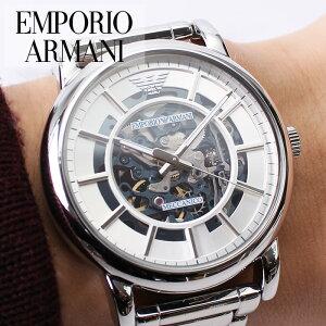 エンポリオアルマーニ 腕時計 EMPORIOARMANI 時計 エンポリオ アルマーニ 時計 EMPORIO ARMANI 腕時計 メンズ シルバー スケルトン AR60006 人気 ブランド 防水 クール 上品 高機能 ビジネス ファッション スーツ メカニカル オートマチック ギフト