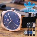 アディダス 時計 レディース メンズ adidas 腕時計 ...