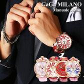 ガガミラノ腕時計GAGAMilano時計GAGAMilano腕時計ガガミラノ時計マヌアーレプラカットオロスイスメイドMANUALE48MMPLACCATOOROSWISSMADE/メンズ/レディース/シルバーGG-5011-9S[送料無料]