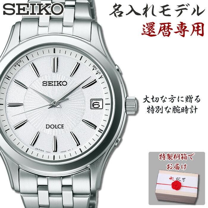 腕時計, メンズ腕時計  SEIKO DOLCE