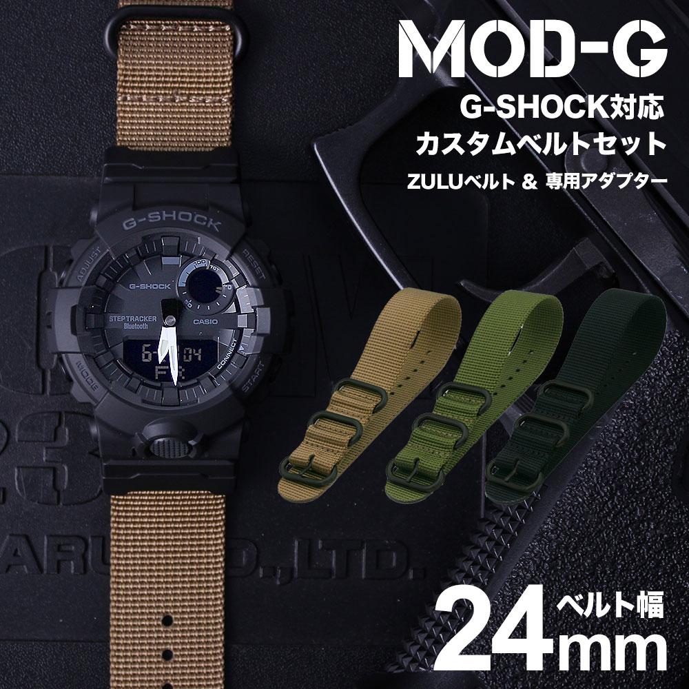 腕時計用アクセサリー, 腕時計用ベルト・バンド  GSHOCK 5600 110 9052 CASIO G GSHOCK G-SHOCK NATO DW 5600 GA 110 GW M5610