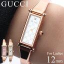 \一粒のダイヤモンドが輝く/グッチ 腕時計 GUCCI 時計...