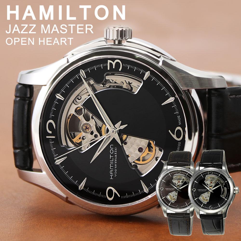 腕時計, メンズ腕時計  HAMILTON JAZZMASTER OPEN HEART
