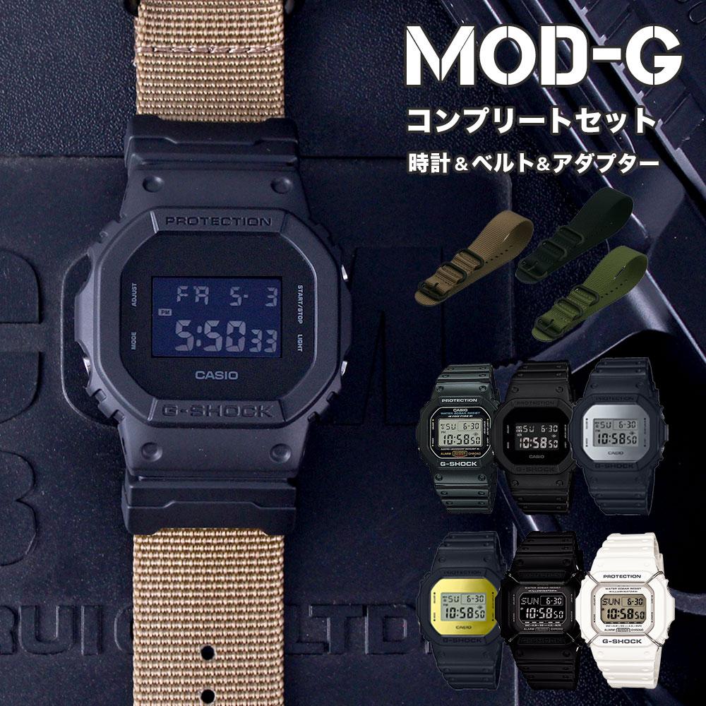 腕時計, メンズ腕時計  CUSTOM-G DW-5600 CASIO G-SHOCK G GSHOCK GSHOCK