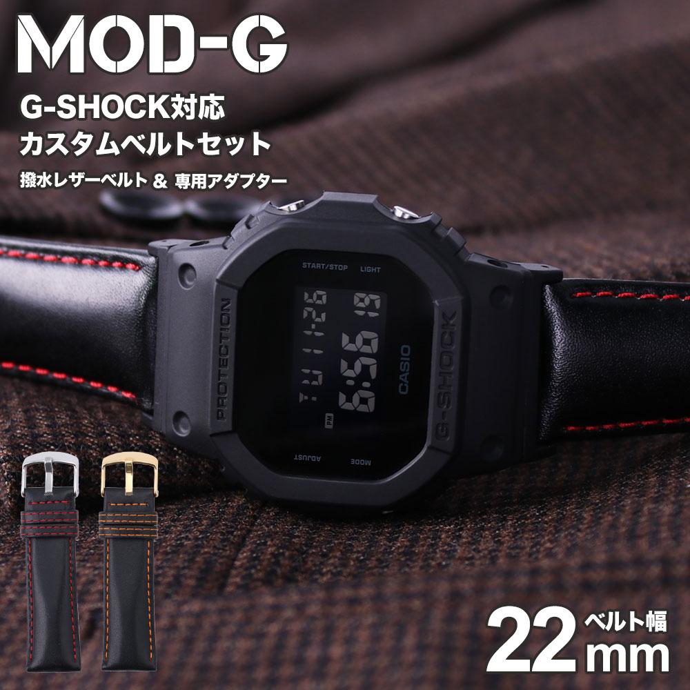 腕時計用アクセサリー, 腕時計用ベルト・バンド G-SHOCK 5600 110 9052 G GSHOCK 22mm MOD
