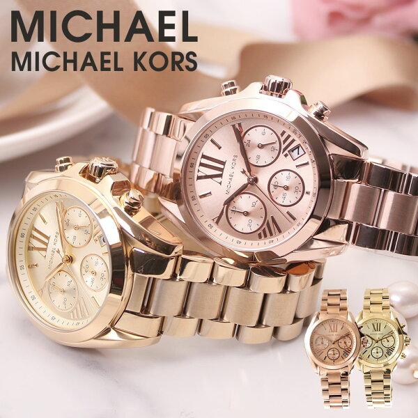 マイケルコース腕時計レディースブランドMICHAELKORS時計マイケルコースmichaelkorsブラッドショーミニBrads