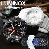 ルミノックス腕時計LUMINOX時計ルミノックス時計LUMINOX腕時計送料無料