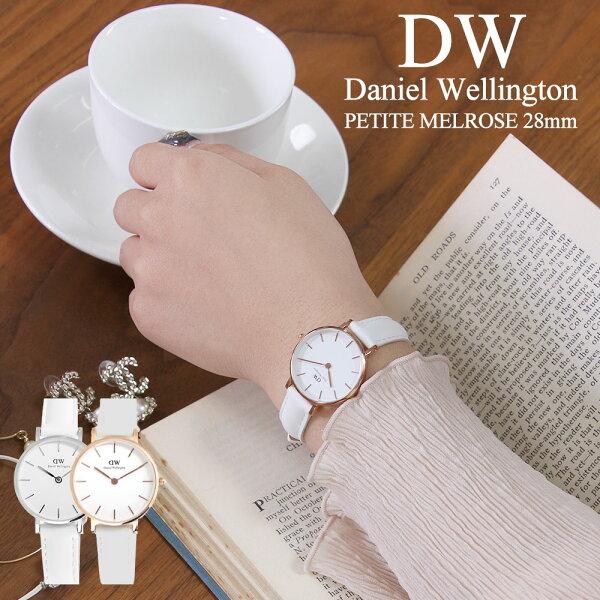 ダニエルウェリントン腕時計クラシックぺティートボンダイ28mmDanielWellington時計ダニエルウェリントン時計CLA