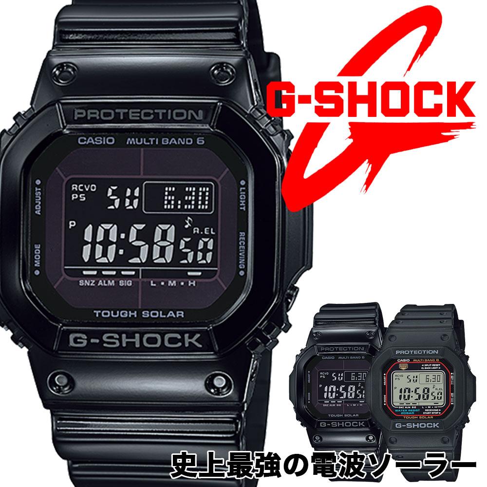 CASIO G-SHOCK wrist watch !! CASIO G-SHOCK G GSH...