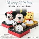 \恋人へのプレゼントにおすすめ/Disney ディズニー ギ