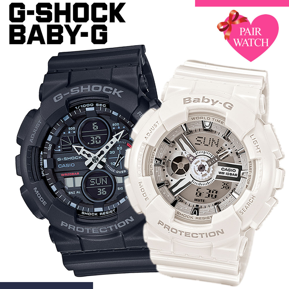 腕時計, ペアウォッチ  G GSHOCK BABYG g-shock baby-g