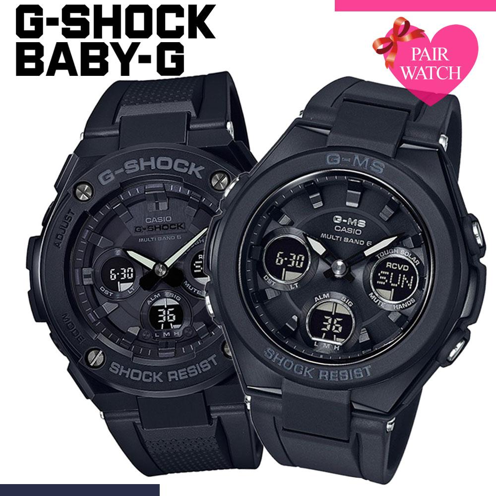 腕時計, ペアウォッチ  CASIO G-SHOCK G-STEEL Baby-G G-MS G G