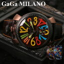 ガガミラノ 時計 GaGaMILANO 腕時計 GaGa M...