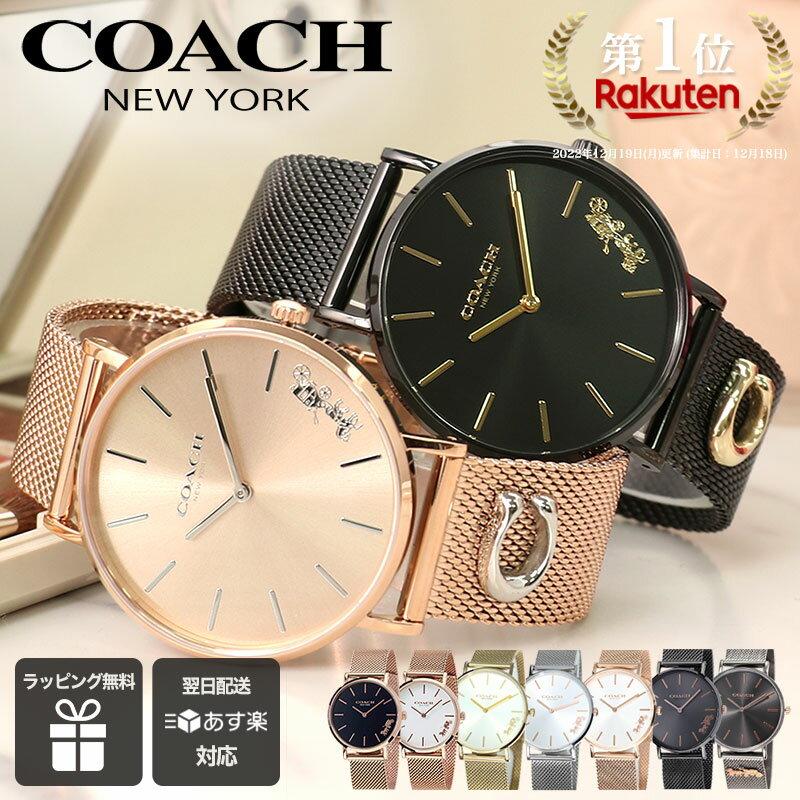 腕時計, レディース腕時計  COACH perry 20 30 40