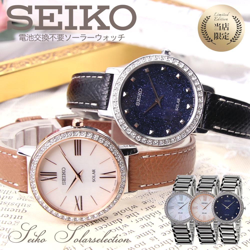 腕時計, レディース腕時計  SEIKO SEIKO