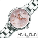 【5年保証対象】ミッシェルクランパリス腕時計 MICHELKLEINP...
