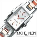 セイコーミッシェルクラン腕時計[SEIKOMICHELKLEINPARISMICHELKLEIN腕時計ミッシェルクラン時計]ミッシェルクランファム[MICHELKLEINFEMME]/レディース時計AVZK113[送料無料][lpw][プレゼント/ギフト/お祝い/卒業祝い]
