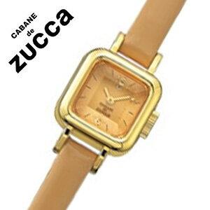 【5年保証対象】カバンドズッカ腕時計 カバン ド ズッカ 時計 CABANE de ZUCCA 腕時計 カバンドズッカ CABANEdeZUCCA ズッカ zucca ズッカ時計 zucca腕時計 CARAMEL キャラメル ベージュ メンズ レディース AWGP005 かわいい おしゃれ デザイン 送料無料