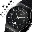 スカーゲン[ SKAGEN 腕時計 ]スカーゲン 時計[ SKAGEN 時計 ]スカーゲン 腕時計/メンズ時計233XLTMB[送料無料][プレゼント/ギフト/お祝い][入学/卒業/祝い]
