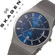 スカーゲン[ SKAGEN 腕時計 ]スカーゲン 時計[ SKAGEN 時計 ]スカーゲン 腕時計/メンズ[送料無料][プレゼント/ギフト/祝い]