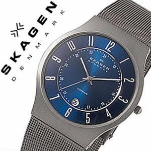 スカーゲン腕時計SKAGEN時計SKAGEN腕時計スカーゲン時計メンズ[送料無料][プレゼント/ギフト/お祝い/卒業祝い]