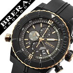 ブレラ時計BRERA腕時計ブレラオロロジ腕時計BRERAOROLOGI時計ブレラオロロジBRERAOROLOGIブレラ時計ブレラオロロジ腕時計ソットマリノダイバー[SOTTOMARINODIVER]/メンズ時計BRDVC4704[新作レア人気イタリアブランド祝い激安][送料無料][mfwmbw]
