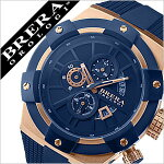�֥�����BRERA�ӻ��ץ֥�饪��?�ӻ���BRERAOROLOGI���ץ֥�饪��?BRERAOROLOGI�֥����ץ֥�饪��?�ӻ��ץ����ѡ����ݥ�ƥ�����48MM[SUPERSPORTIVO48MM]��󥺻���BRSSC4910[����쥢�͵��֥��ɥ�С��٥�ȷ��][����̵��]