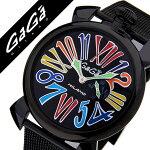 ガガミラノ腕時計[GaGaMILANO時計GaGaMILANO腕時計ガガミラノ時計]スリム[SLIM]/メンズ/レディース/男女兼用時計/5082.1送料無料【楽ギフ_包装】