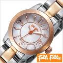 フォリフォリ腕時計 FolliFollie腕時計 フォリフォリ 時計 FolliFollie 時計 フォリフォリ 腕時計 Folli Follie フォリ フォリ FolliFollie時計 フォリフォリ時計 レディース レディース腕時計 レディース時計 WF0T025BPZ アウトレット 人気 生活 防水 送料無料