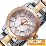 フォリフォリ腕時計FolliFollie腕時計フォリフォリ時計FolliFollie時計フォリフォリ腕時計FolliFollieフォリフォリFolliFollie時計フォリフォリ時計レディース/レディース腕時計/レディース時計/WF0T025BPZ[アウトレット人気生活防水][送料無料][lfw][lpw]