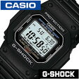 G-5600E-1JF カシオ ジーショック [ CASIO / G-SHOCK ] Gショック [ G SHOCK / GSHOCK ]ジーショック時計/ジーショック腕時計 [ gshock時計 / gshock腕時計 ] G-5600 SERIES/メンズ/レディース/男女兼用時計[タフソーラー 太陽電池][送料無料]