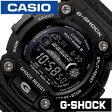 GW-7900B-1JF カシオ ジーショック [ CASIO / G-SHOCK ] Gショック [ G SHOCK / GSHOCK ]ジーショック時計/ジーショック腕時計 [ gshock時計 / gshock腕時計 ] GW-7900 Series/メンズ/レディース/男女兼用時計[タフソーラー 太陽電池 電波時計][送料無料]