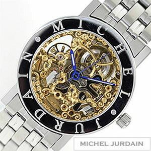ミッシェルジョルダン腕時計[MichelJurdain時計MichelJurdain腕時計ミッシェルジョルダン時計]/メンズ時計/EG7325AG[送料無料][プレゼント/ギフト/お祝い/卒業祝い]