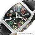ミッシェルジョルダン腕時計[MICHEL JURDAIN MICHEL JURDAIN 腕時計 ミッシェルジョルダン 時計 ]天然ダイヤ入り カサブランカ ペアウォッチ/メンズ時計MJ-SG-1000-7[プレゼント/ギフト/祝い]