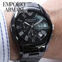 エンポリオアルマーニ 時計 EMPORIOARMANI 腕時計 エンポリオ アルマーニ 腕時計 EMPORIO ARMANI 時計 アルマーニ時計 エンポリオアルマーニ時計 エンポリオアルマーニ腕時計 メンズ 男性 セラミカ ブラック 黒 AR1400 [ ブランド EA ビジネス プレゼント ギフト ][送料無料]