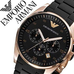 エンポリオアルマーニ 時計 EMPORIOARMANI 腕時計 エンポリオ アルマーニ 腕時計 EMPORIO ARMANI 時計 アルマーニ時計 エンポリオアルマーニ腕時計[アルマーニ 時計/arumani 時計] ARMANI時計 メンズ/レディース/男女兼用/AR5905[ブランド/祝い/ギフト/激安][送料無料]