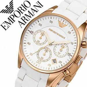 エンポリオアルマーニ時計EMPORIOARMANI腕時計エンポリオアルマーニ腕時計EMPORIOARMANI時計アルマーニ時計エンポリオアルマーニ腕時計メンズ/レディース/男女兼用時計/AR5920[おしゃれイタリアブランド祝いギフト激安][送料無料][mfw]