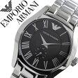 エンポリオアルマーニ 時計 (( EMPORIOARMANI 腕時計 )) エンポリオ アルマーニ 腕時計 (( EMPORIO ARMANI 時計 )) アルマーニ時計[アルマーニ 時計/arumani 時計] エンポリオアルマーニ腕時計 メンズ/レディース AR0680[ビジネス/祝い/白][送料無料][母の日]