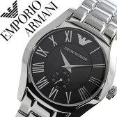 エンポリオアルマーニ 時計 (( EMPORIOARMANI 腕時計 )) エンポリオ アルマーニ 腕時計 (( EMPORIO ARMANI 時計 )) アルマーニ時計[アルマーニ 時計/arumani 時計] エンポリオアルマーニ腕時計 メンズ/レディース AR0680[ビジネス/祝い/白][送料無料]