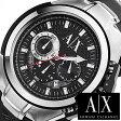 アルマーニエクスチェンジ 時計[ ArmaniExchange 時計 ]アルマーニエクスチェンジ腕時計( ArmaniExchange腕時計 )アルマーニ エクスチェンジ 時計[ Armani Exchange 時計 ]アルマーニ 時計/Armani 時計(アルマーニ時計/Armani時計)[ AX ] メンズ/AX1042 [送料無料]