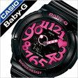 カシオベビーG腕時計[CASIOBabyG時計 CASIO Baby G 腕時計 カシオ ベビー G 時計 ]ネオンダイヤル[Neon Dial]/レディース時計/CASIOW-BGA-130-1B[生活 防水][送料無料]