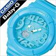 カシオベビーG腕時計[CASIOBabyG時計 CASIO Baby G 腕時計 カシオ ベビー G 時計 ]ネオンダイヤル[Neon Dial]/レディース時計/CASIOW-BGA-130-2B[生活 防水][送料無料]