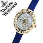 ヴィヴィアン時計VivienneWestwood時計ヴィヴィアンウエストウッド腕時計VivienneWestwood腕時計ヴィヴィアンウエストウッド時計ヴィヴィアンウェストウッド/ビビアン腕時計/ヴィヴィアン腕時計/Vivienne腕時計/ロココRococoレディースVV005CMBL[送料無料]