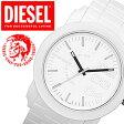 ディーゼル 時計 DIESEL時計 ( ディーゼル 腕時計 ) DIESEL 腕時計 ディーゼル時計 DIESEL 時計 ディーゼル腕時計 DIESEL腕時計 メンズ/DZ1436[人気/新作/ブランド][送料無料]
