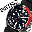 【延長保証対象】セイコー 腕時計 メンズ[ SEIKO 時計 ]セイコー 時計[ セイコー 海外モデル ][ セイコー 逆輸入 ]海外セイコー/セイコー時計/SKX009KC[SKX009K1/ブラック/メカニカル][ギフト/定番/防水][送料無料]