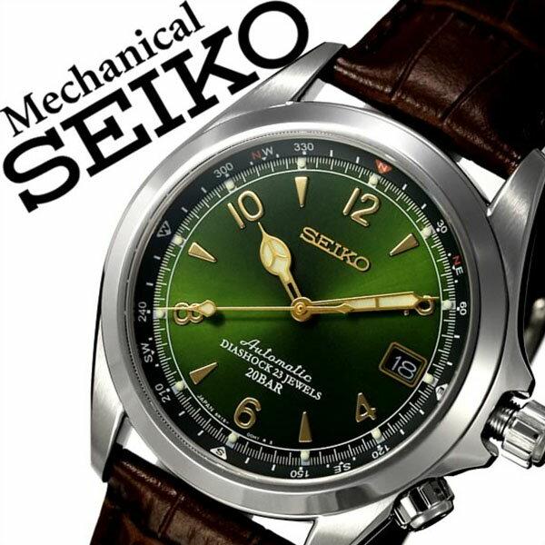 【5年保証対象】セイコー腕時計[SEIKO時計 SEIKO 腕時計 セイコー 時計 ]メカニカル アルピニスト[MECHANICAL Alpinist]/メンズ時計/SARB017[送料無料][プレゼント/祝い]:腕時計のパピヨン(Papillon)